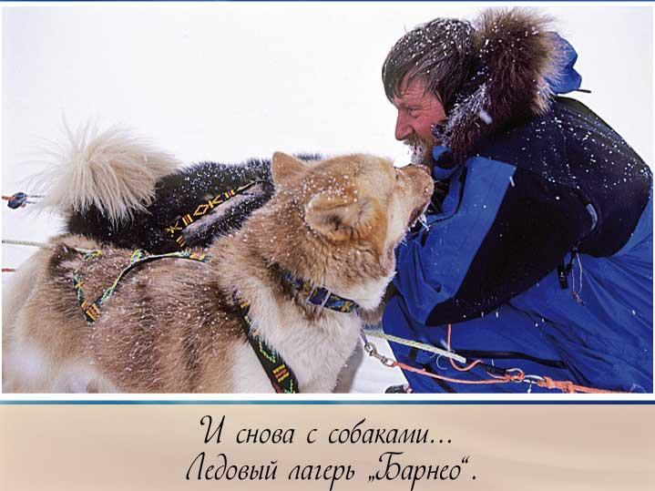 http://piotr1.narod.ru/foto/boyar02.jpg
