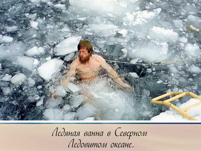 http://piotr1.narod.ru/foto/boyar03.jpg